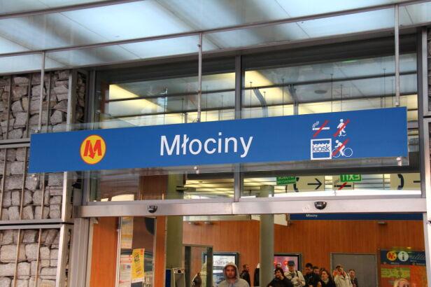 Stacja metra zmieni nazwę? Lech Marcinczak / tvnwarszawa.pl