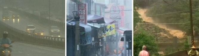 Trami jeszcze nie ma nad Tajwanem, a już tam zabija