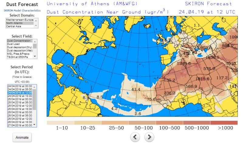 Zawartość pyłu przy ziemi w środę o godzinie 12 (University of Athens)