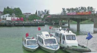 Skutki tajfunu Tapa widoczne były także w Chinach